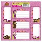 Nalepki na zeszyty | Masza i Niedźwiedź