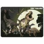 Podkładka laminowana | Dinozaur